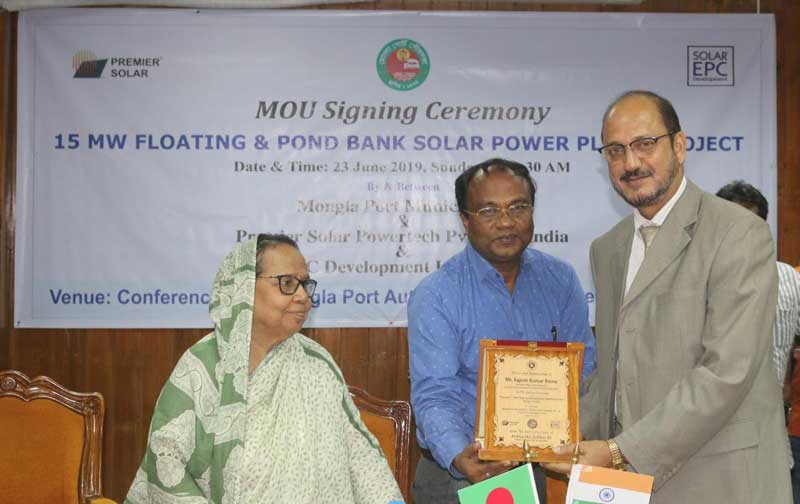 Mongla Floating Solar Project Agreement Signing